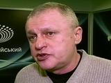 Игорь СУРКИС: «Новый президент Премьер-лиги должен работать 24 часа в сутки»
