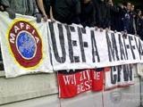 «Фейеноорд» оштрафован за баннер «УЕФА — мафия» на матче с «Динамо»