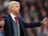 Арсен Венгер: «Я не уйду из «Арсенала» по собственном желанию»