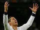 «Манчестер Юнайтед» дает за Роналду 76 млн евро