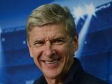 Арсен Венгер: «Арсенал» предложил мне продлить контракт»
