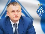 Поздравляем президента «Динамо» с Днем рождения!