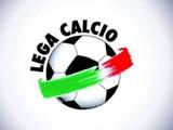 Чемпионат Италии стартует лишь в сентябре
