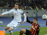 «Динамо» — «Шахтер» — 1:0. ФОТОрепортаж (28 фото)