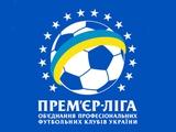 Премьер-лига запретила предматчевые тренировки на полях, где будут проходить матчи
