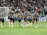 «Атлетико Минейро» — обладатель Кубка Либертадорес (ВИДЕО)