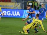Украина – Косово – 3:0. Косой изгиб победы