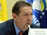 Анатолий Коньков: «ФФУ сделала максимум для того, чтоб помочь «Арсеналу»