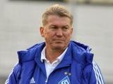 «Динамо»: новая глава