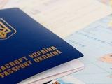 Обзор СМИ. Паспортный вопрос