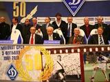 50 лет первой победе: чествование «золотых первопроходцев» (ВИДЕО)
