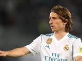 «Реал» назвал «Интеру» цену на Модрича