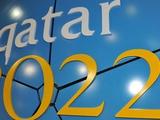 В Катаре открылся первый стадион ЧМ-2022