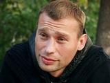 Василий Березуцкий: «Уже засыпал, но гол Зозули меня разбудил»