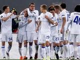 Суперкубок Украины: 5 аргументов в пользу «Динамо»