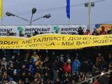 Фанаты «Ростова» ждут восточные и южные клубы Украины в чемпионате России (ФОТО)