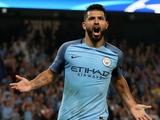 Лидер атак «Манчестер Сити» пропустит первый матч с «Ливерпулем»