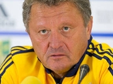Мирон Маркевич: «Я вообще не понимаю, что у нас творится в футболе»