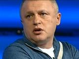 Игорь Суркис: «У Блохина подскочило давление, пришлось вызывать скорую»
