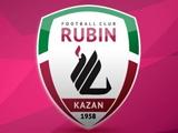 «Рубин» представил новый логотип