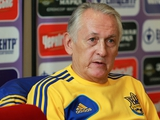 Михаил ФОМЕНКО: «К сборной Сан-Марино нужно отнестись даже серьезней, чем к другим соперникам»