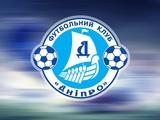 «Днепр» планирует участвовать в аматорской лиге