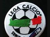 В Италии опробуют потолок зарплат для футболистов
