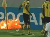 На матче азиатской ЛЧ взорвалась граната (ВИДЕО)