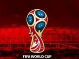 ФИФА: билеты на ЧМ-2018 приобрели около 6 тысяч украинцев