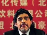Диего Марадона посетил суд в Пекине