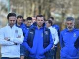 Ближайшие планы штаба сборной Украины