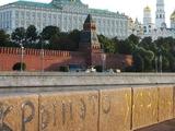 Украина — Крым — Россия: Удивительное упорство