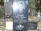 «Динамо» чтит память ветеранов