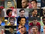 ФИФА назвала 20 лучших защитников года