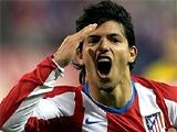 «Манчестер Юнайтед» предложит «Атлетико» 35 млн фунтов за Агуэро