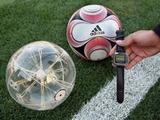 ФИФА допустила четвертую компанию до конкурса на лучшую систему автоматической фиксации взятия ворот