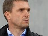 Сергей РЕБРОВ: «Очень важно и атаковать, и обороняться всей командой»