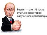 Ещё в одной соседней стране покусились на святое для кремлевцев