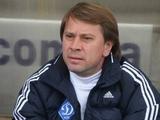 Алексей ГЕРАСИМЕНКО: «Будем стараться победить в первенстве U-19»