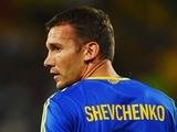 Шевченко может вернуться на поле после Нового Года