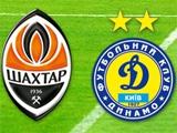 Официально. Матч «Шахтер» — «Динамо» доверят иностранным арбитрам