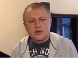 Игорь СУРКИС: «У Артема Милевского контракт с «Динамо» истекает 5 сентября 2013 года»