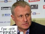 Григорий СУРКИС: «В первом тайме «Динамо» обезоружило «Шахтер», не дав ему дышать»