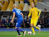 Сборная Украины стартовала в отборе ЧМ-2018 с ничьей в матче с Исландией