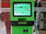 «Динамо» — «Металлург» Д: билеты в платежных терминалах