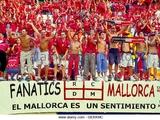 «Мальорка» позволит болельщикам за деньги общаться с тренером и игроками команды