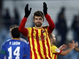 Пике договорился с «Барселоной» о новом контракте