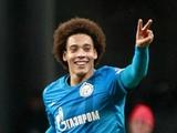 Витсель сменит «Зенит» на «Манчестер Юнайтед»?