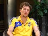 Андрей Пятов: «В нашей сборной очень хорошая атмосфера»