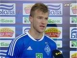 Андрей Ярмоленко: «С голами придет уверенность и стабильность»